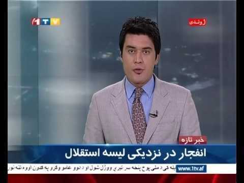 Afghanistan Dari News 11.12.2014 خبرهای افغانستان و جهان