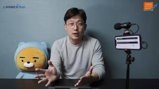 [이하넥스몰] YUMY TV에서 소개하는 이하넥스몰 샤…