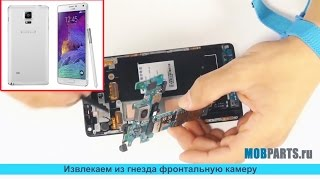 видео Ремонт телефона Samsung Galaxy NOTE 4