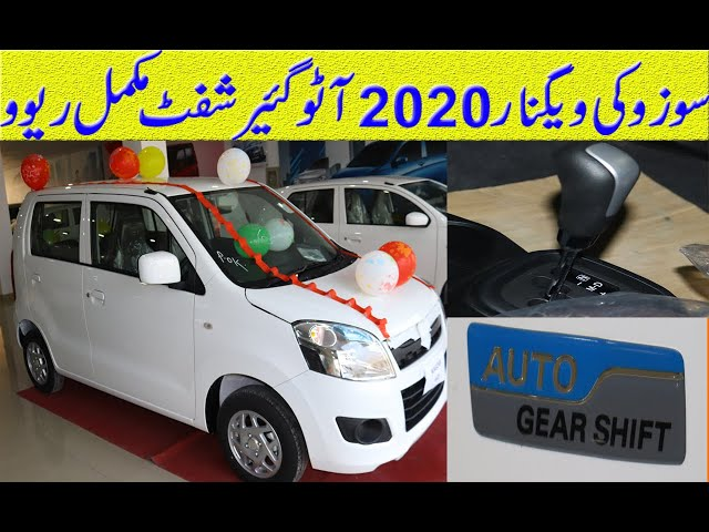 2020 New Suzuki Wagonr AGS Price And Features Review
