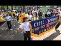 ブラスエキスポ2019 西コースパレード 京都橘高校吹奏楽部 Kyoto Tachibana SHS Band