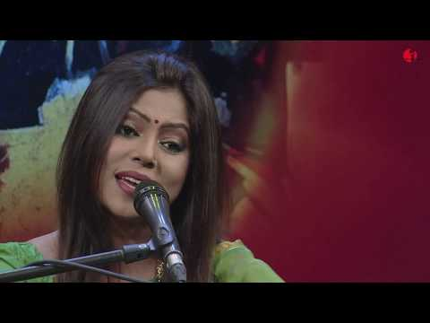 Ebar Tor Mora Gange Ban Eseche || Anima Ray || Channel i || IAV