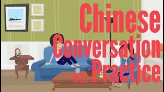 餐厅中文用语, 针对中文学习, Subtitle/CC #22,练对话学中文/HSK