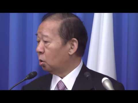 二階 俊博 幹事長(2017.2.21)