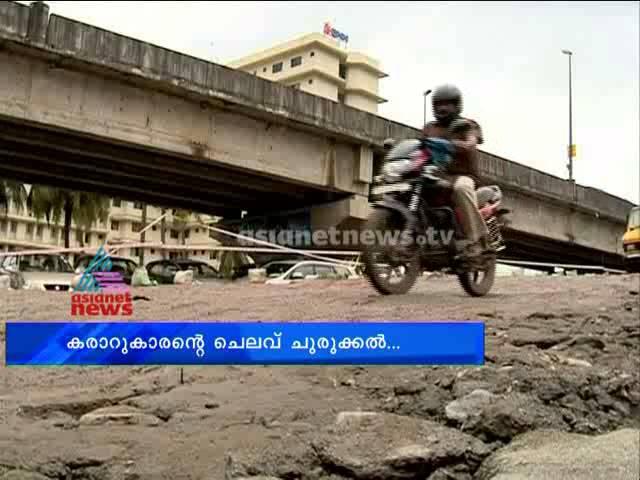 കരാറുകാരന്റെ ചിലവ് ചുരുക്കല് :Bad road condition in Kerala Asianet News Investigation