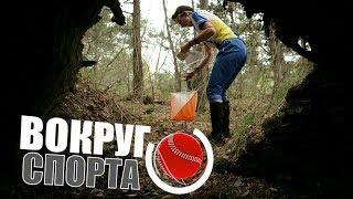 «Вокруг спорта»: Спортивное ориентирование в Приморье
