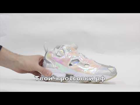 f4c1e457 Обзор женских кроссовок Reebok Insta Pump White - Ржачные видео приколы
