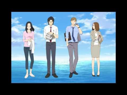 Beautiful Anime OST : Fune Wo Amu Mix Vol. 1
