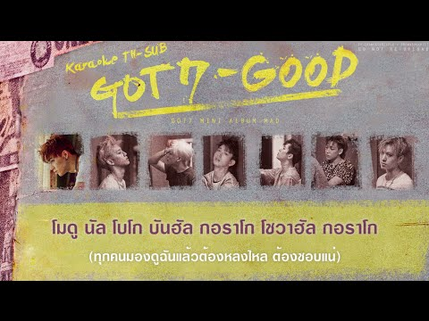 [KARAOKE TH SUB] GOT7 - GOOD