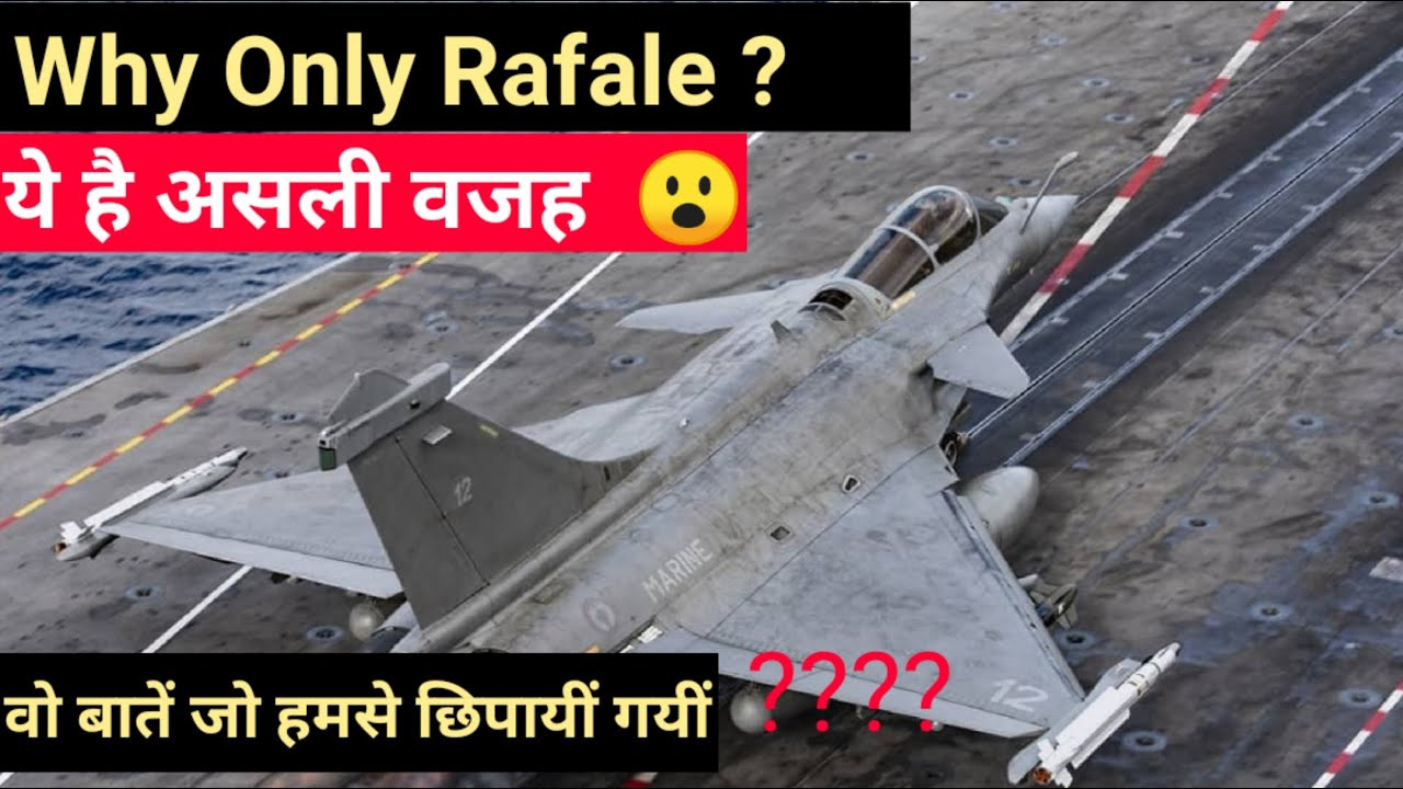Download Why Rafale is A Nightmare for enemies? Is Rafle a Game changer | Dassault Rafale India