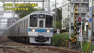 【鉄道動画】2019GW撮影オフショット集 -train spotting compilation shooted in holidays early in May 2019-