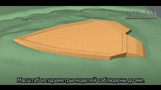 В Чечне обнаружен окаменевший Ковчег.
