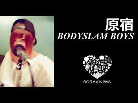 原宿 BODYSLAM BOYS 2018-04-27 ゲストなし #スターダム #ももクロ #アンエク
