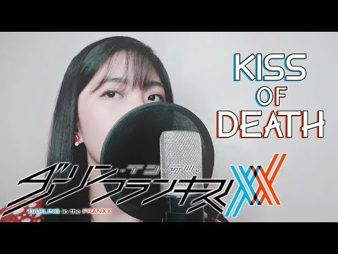 """DARLING in the FRANXX OP - """"KISS OF DEATH"""" - Akano"""