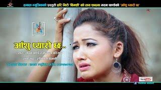New Nepali Lok Dohori | आँशु प्यारो छ | Madan Pandey & kalpana Pariyar | Ft. asha khadka & saroj