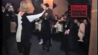 Танцы с ворами... Люба Успенская на дне рождения Рудика