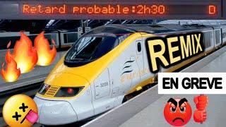 Jingle SNCF Remix - DJ Pyo