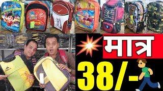 bag manufacturers, Bag Manufacturers In Mumbai, Wholesale Bag Market In Mumbai,Ulhasnagar Bag Market