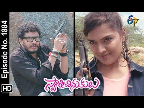 Swathi Chinukulu   14th September 2019   Full Episode No 1884   ETV Telugu