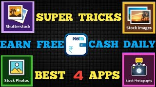 SUPER EARNING APPS JUST SIMPLE TO EARN DAILY FREE PAYTM CASH IN TAMIL