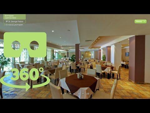 3D Hotel St George Palace Resort & SPA. Bulgaria, Sveti Vlas - Project 360Q