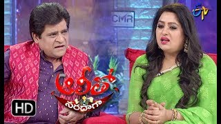 Alitho Saradaga| 5th  March 2018| Telugu Actress Sana | ETV Telugu