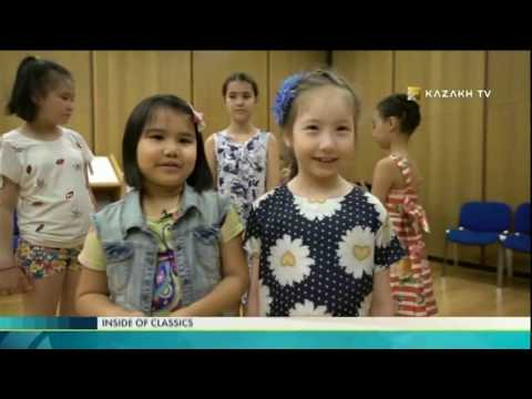 Inside of classics №10 (27.08.2017) - Kazakh TV