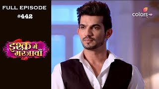Download Mp3 Ishq Mein Marjawan - Full Episode 442 - With English Subtitles