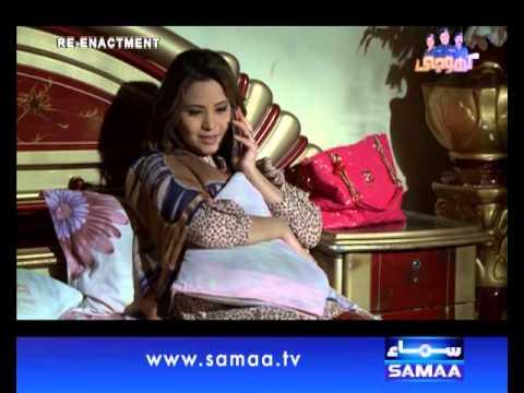 Khoji, 27 Feb 2015 Samaa Tv