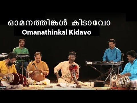 Omanathinkal Kidavo - Violin