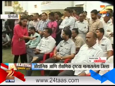 Zee24Taas | 31st March 2014 Election Express 2014 Hingoli