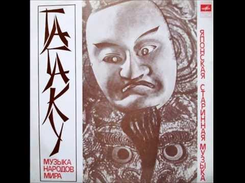 The Kyoto Imperial Court Music Orchestra - Hassen