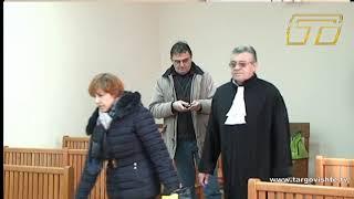 Приключи делото за корупция в ТЕЛК Търговище