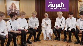 لقاء STRAY KIDS في جدة على العربية