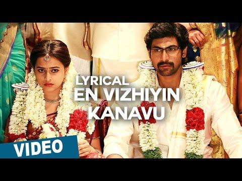 En Vizhiyin Kanavu Song with Lyrics | Bangalore Naatkal | Arya | Bobby Simha | Gopi Sunder