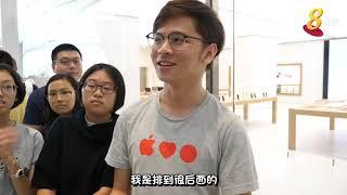 苹果专卖店星耀樟宜开幕 免费教照相拍出独特打卡照