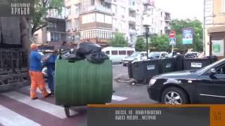 Вывоз мусора. Центр Одессы, ул. Ланжероновская(, 2016-05-26T11:48:36.000Z)
