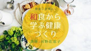 ご存知ですか?健康的なお米の食べ方
