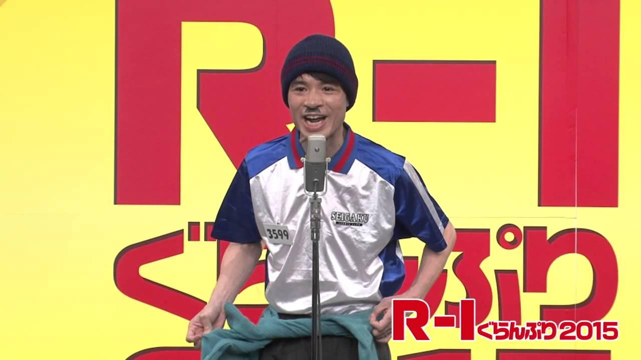 はりけ~んず前田 R-1ぐらんぷり...