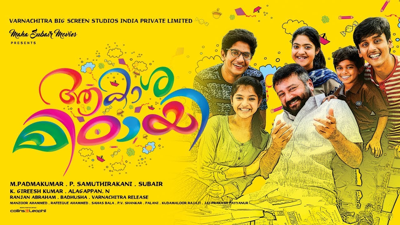 Aakashamittayee (2017) DVDRip Malayalam Full Movie Watch Online Free