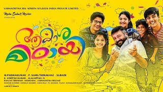 Aakashamittayee Official Motion Title | Jayaram | Iniya