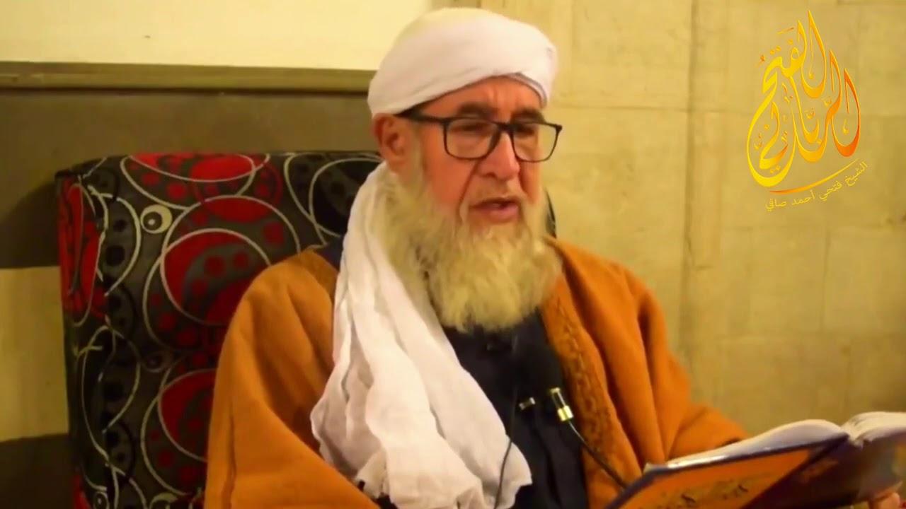 الاختلاط في الورشات ومضاره موعظة الشيخ فتحي صافي رحمه الله