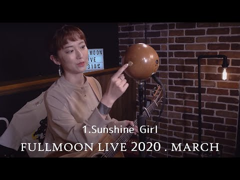 moumoon FULLMOON LIVE 2020.MARCH