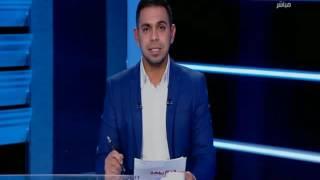 كورة كل يوم   مفاجأة عبد الواحد السيد في انتخابات نادي الزمالك القادمة