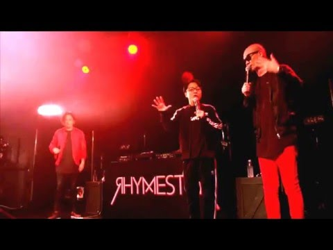 RHYMESTER KING OF STAGE VOL. 12 Bitter, Sweet & Beautiful Release Tour 2015 東京<小箱セット>追加公演独占生中継 SOMINSAI feat. PUNPEE Kids In ...