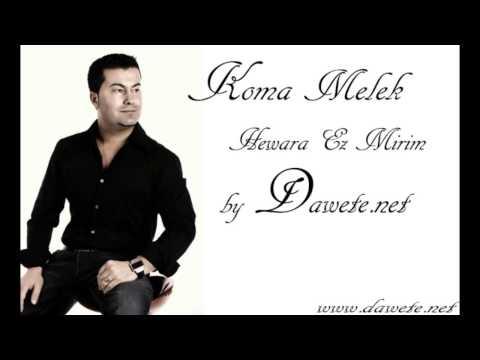 Melek - Hawara ez mirim - DaweteVideoProduction indir