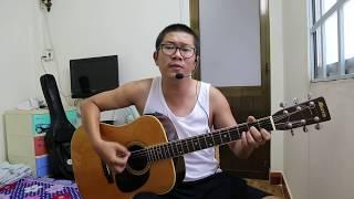 [TSHome] Tình nồng - Nhạc Hoa