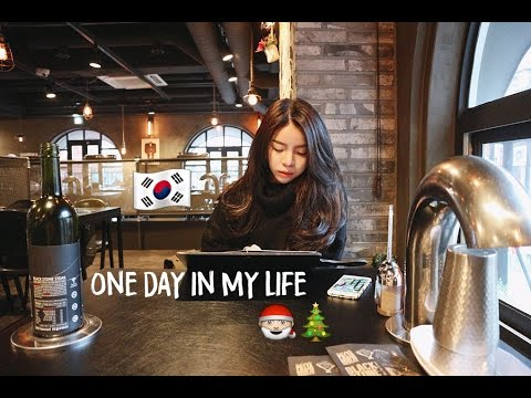 A Day in My Life (Seoul) 🇰🇷 VLOG #4 | Erna Limdaugh