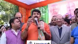 MANOJ TIWARI MP BJP : ONLY BJP GOVT CAN SOLVE SLUM AREAS PROBLEMS