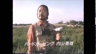 いすゞの懐かしいCM アスカ(ロングバージョン) 【関連動画】 ・いすゞ...